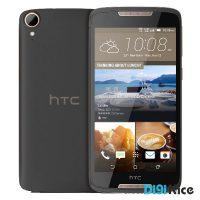 گوشی HTC مدل Desire 828 دو سیم کارت