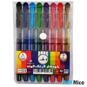 خودکار رنگی الوند بسته 8 عددی
