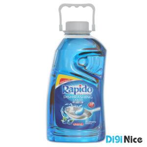 مایع ظرفشویی شفاف آبی راپیدو حجم 2000
