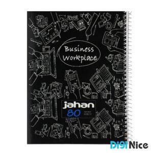 دفتر جهان 80 برگ طرح Black Board کد DN9902