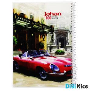 دفتر جهان 100 برگ طرح Classic Paint کد DN9902
