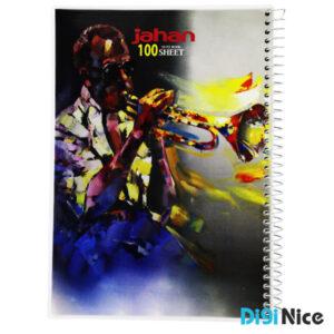 دفتر جهان 100 برگ طرح Classic Paint کد DN9904