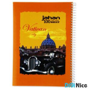 دفتر جهان 100 برگ طرح Travel کد DN9901