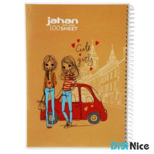 دفتر جهان 100 برگ طرح Travel کد DN9908