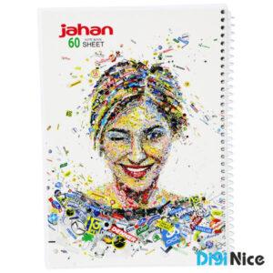 دفتر جهان 60 برگ طرح Collage کد DN9907