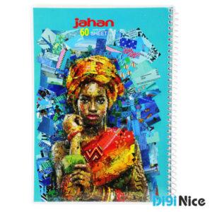 دفتر جهان 60 برگ طرح Collage کد DN9902
