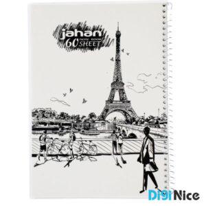 دفتر جهان 60 برگ طرح Sketch کد DN9901