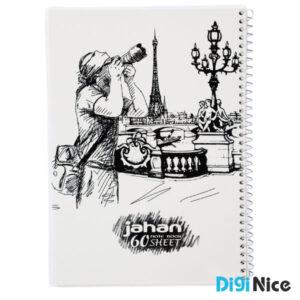 دفتر جهان 60 برگ طرح Sketch کد DN9905