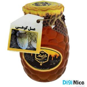 عسل ارگانیک کوهی فرازمند خوانسار 800 گرم