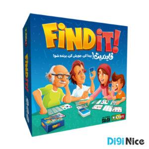بازی فکری و سرگرمی تی تویز مدل فایندیت Find it